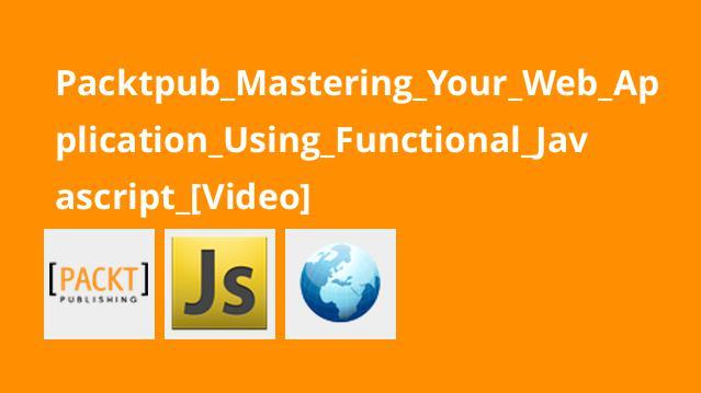 آموزش تسلط بر اپلیکیشن وب با استفاده ازJavascript